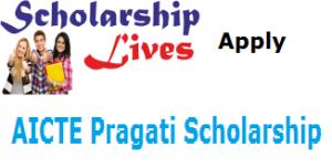 AICTE Pragati Scholarship