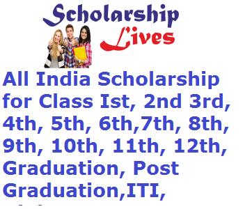 All India Scholarship