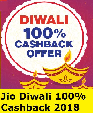 Jio Diwali 100% Cashback 2018
