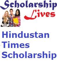 Hindustan Times Scholarship