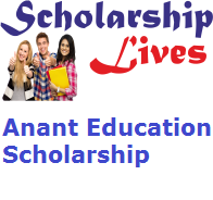 Anant Education Scholarship