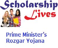 Prime Minister's Rozgar Yojana
