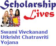 Swami Vivekanand Utkrisht Chatravriti Yojana