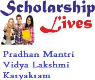 Pradhan Mantri Vidya Lakshmi Karyakram