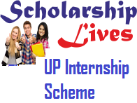 UP Internship Scheme